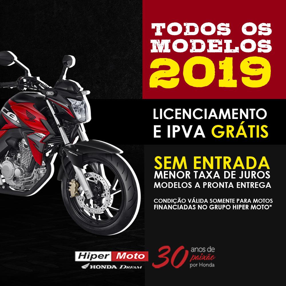 Hiper Moto – Campanha nov. 2018
